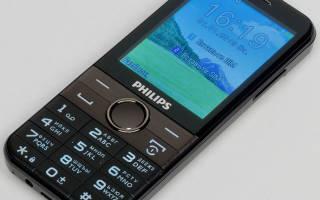 Краткий обзор Philips Xenium E580 — Март 2020