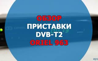 Краткий обзор Oriel 963 (DVB-T2) — Май 2015