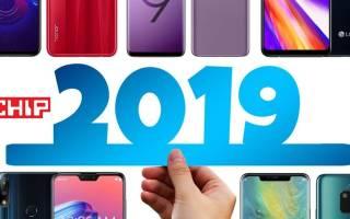20 лучших смартфонов 2019 года
