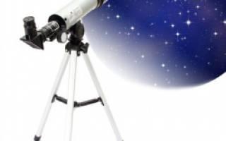 10 лучших телескопов — Рейтинг 2020 года (Топ 10)