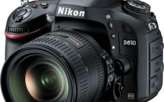 Краткий обзор Nikon D610 Body — Сентябрь 2017