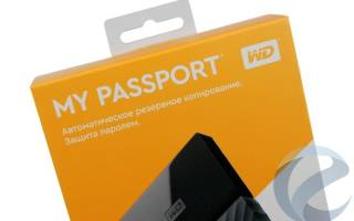 Краткий обзор Western Digital My Passport 2 ТБ (WDBYFT0020BBK) — Январь 2020