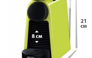 Краткий обзор De'Longhi EN 85 AE Essenza Mini — Сентябрь 2020