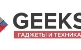Краткий обзор SHO-ME G-1000 Signature — Апрель 2019