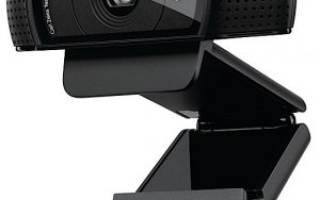 Краткий обзор Logitech HD Pro Webcam C920 — Июль 2015