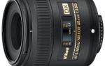 Описание объектива AF-S DX Micro NIKKOR 40mm f/2.8G ED
