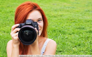 Краткий обзор Canon EF 11-24mm f/4L USM — Октябрь 2017