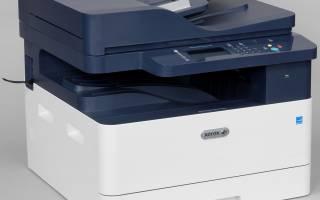 Краткий обзор Xerox B1025DNA — Ноябрь 2020