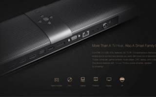 Краткий обзор Xiaomi Mi TV Soundbar — Декабрь 2020