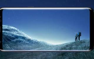 Краткий обзор Samsung Galaxy S8+ — Апрель 2017