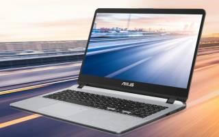 Краткий обзор ASUS X507UA — Август 2019