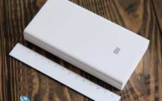 Краткий обзор Xiaomi Mi Power Bank 20000 — Ноябрь 2020