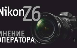 Краткий обзор Nikon Z 6 Body — Декабрь 2020