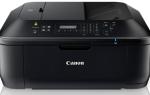 Краткий обзор Canon PIXMA iX6840 — Ноябрь 2020