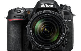 Краткий обзор Nikon D7500 Kit — Октябрь 2017