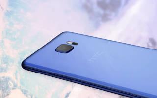 Краткий обзор HTC U Ultra — Июль 2017