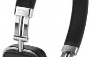 Краткий обзор Harman/Kardon Soho Wireless — Август 2017