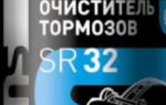 Краткий обзор «Супротек – Универсал 100» — Сентябрь 2015