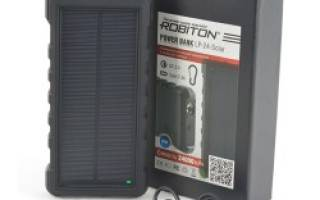 Краткий обзор ROBITON Power Bank LP-24-Solar — Июнь 2020