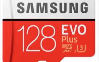 Краткий обзор Samsung MB-MC128GA — Сентябрь 2020