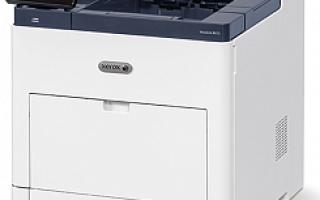 Краткий обзор Xerox VersaLink B610DN — Июнь 2019