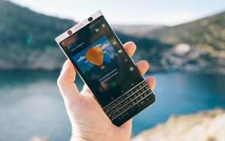 Краткий обзор BlackBerry KeyOne — Ноябрь 2017