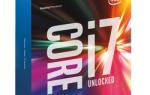 Краткий обзор Intel Core i7-6700K — Декабрь 2015