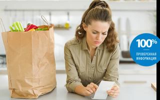 Реально ли экономить на продуктах? 10 простых советов