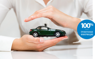 Лучшие способы защитить своё имущество от автоугонщика