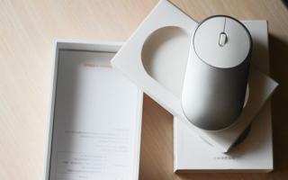 Краткий обзор Xiaomi Mi Portable Mouse Gold Bluetooth — Май 2020