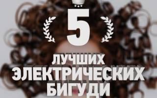 Рейтинг 5 лучших электробигуди — ТОП 5