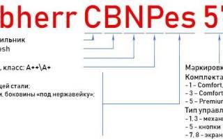 Краткий обзор Liebherr CNef 4815 — Октябрь 2020