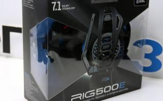 Краткий обзор Plantronics RIG 500E — Март 2019