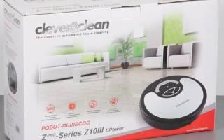 Краткий обзор Clever & Clean Zpro-series Z10 III LPower _ — Март 2019