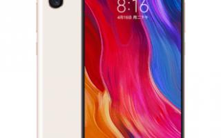 Краткий обзор Xiaomi Mi8 — Октябрь 2019