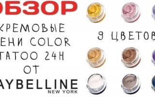 Краткий обзор Maybelline Тени для век Color Tattoo 24 часа — Ноябрь 2020