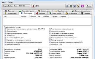 Краткий обзор Seagate Backup Plus Hub STEL6000200 — Сентябрь 2020