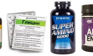 14 лучших аминокислот — Рейтинг 2020 года (Топ 14)