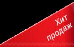Краткий обзор HotFrost 35AEN — Декабрь 2020