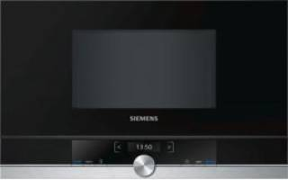 Краткий обзор Siemens BF634RGS1 — Май 2017