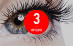 Лучшие марки клея для наращивания ресниц — ТОП 3