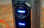 Краткий обзор Bosch BCH 7ATH32K — Май 2020