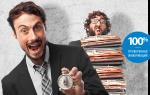 Как не терять время на размышления и решиться сменить работу?