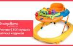 7 лучших детских ходунков — Рейтинг 2020 года (Топ 7)