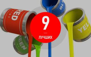 Рейтинг 9 лучших красок для потолка — ТОП 9
