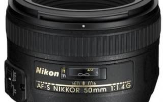 Краткий обзор Nikon 50mm f/1.4G AF-S Nikkor — Апрель 2015
