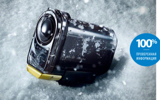 Грамотный выбор экшн-камеры