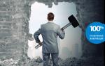 7 правил достижения успеха в самые короткие сроки
