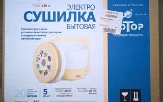 Краткий обзор Ротор СШ-002 — Апрель 2017