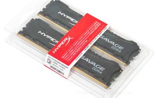 Краткий обзор HyperX Savage 512GB — Август 2017